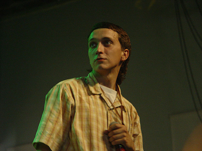 Фото krec 4170 - фотографии музыканта krec.